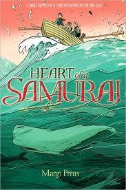 HeartSamurai