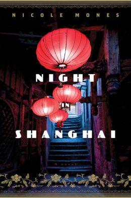 NightShanghai