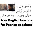 Free English Lessons for Pashto Speakers